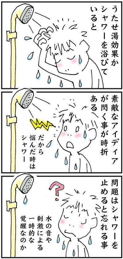 20190605.JPG