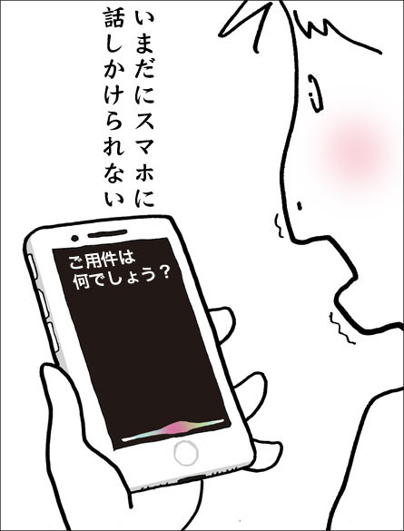 20190715.JPG