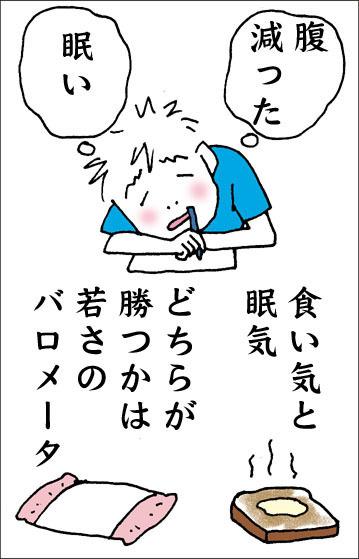 20191108.JPG