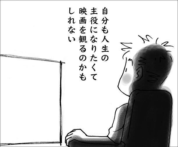 20200908.JPG